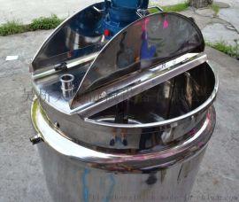 定制北京不锈钢反应釜电加热釜天城机械