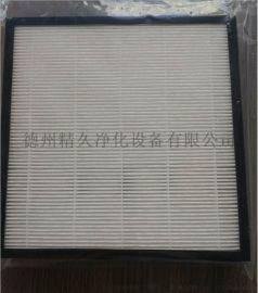 精久密褶式无隔板纸框中效过滤器
