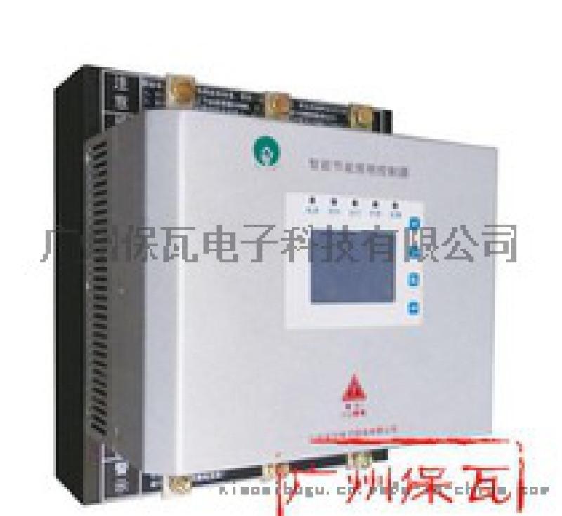 保瓦博士PGL系列智能动态稳压装置