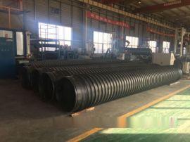 hdpe钢带波纹管|hdpe钢带管生产厂家
