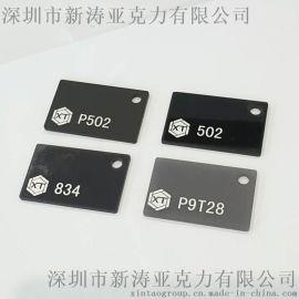 3mm新涛浇铸黑色亚克力板 黑色有机玻璃板 有机板