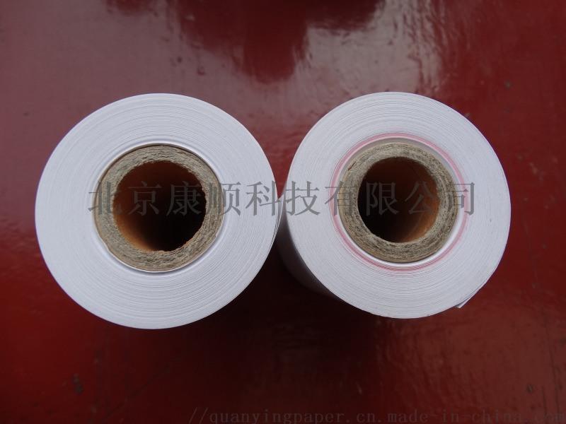 58收银纸,卷式打印纸,热敏收银纸57X50