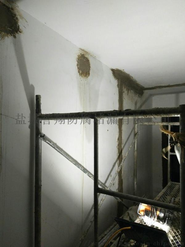 地下室伸缩缝堵漏有效措施
