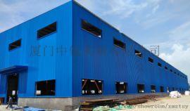 厦门钢结构工程铁件制做安装