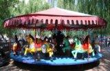 遼寧廣場旋轉木馬兒童遊樂設備廠家定做豪華轉馬