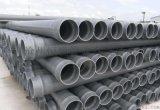PVC给水管规格 特点 应用场所