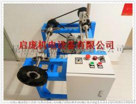 线材收线机 焊丝收线机 扁线收线机收卷机绕线机