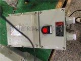 3P帶漏電保護防爆斷路器/防爆開關箱
