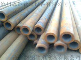 Q345B厚壁    沧州恩钢管道现货销售