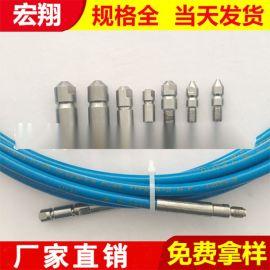 宏翔高压清洗管 清洗机高压管 管道清洗软管厂家