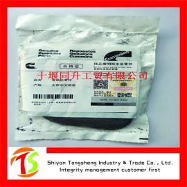 康明斯ISM排气管密封垫发动机配件C3102804