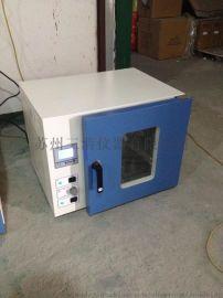 电热干燥箱-鼓风干燥箱