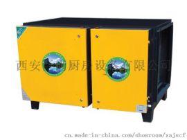 西安油烟净化器 低空排放式油烟净化器