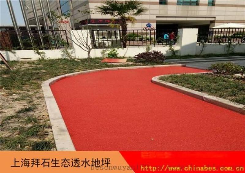 上海青浦广场|彩色混凝土厂家|透水地坪材料