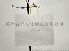 牛皮纸环保袋 服装服饰袋 纸绳袋