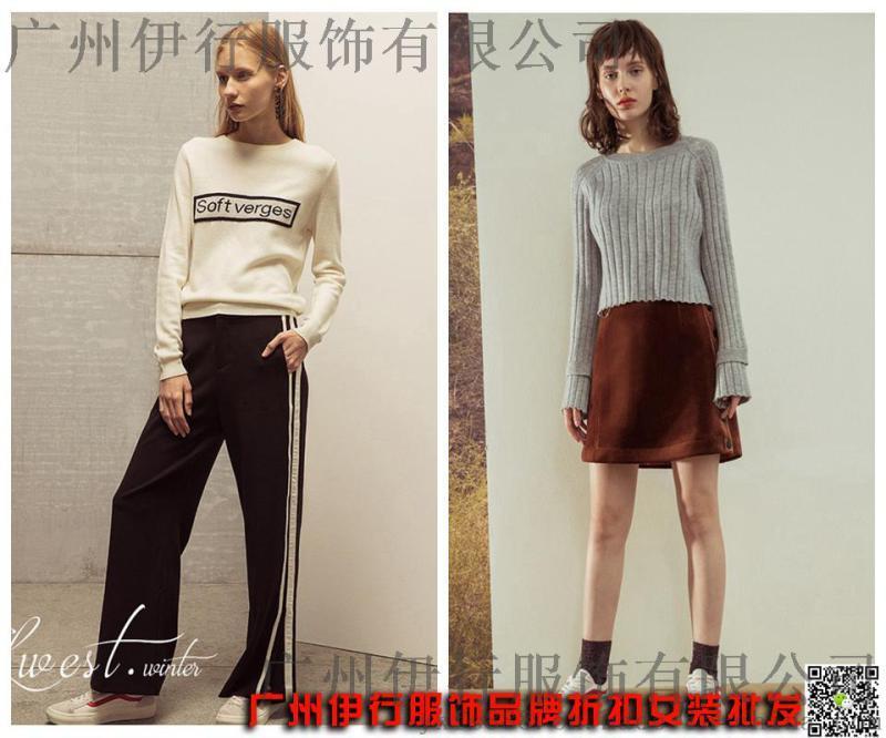 朗文斯汀18秋冬品牌折扣時尚女裝貨源混批走份