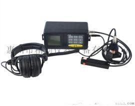 AJL-3000水管漏水探测仪