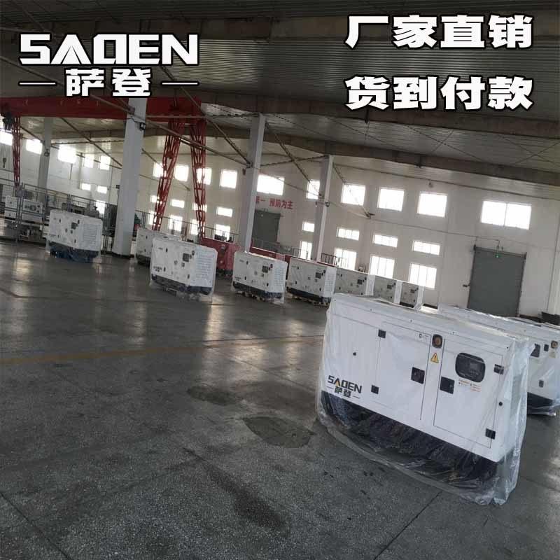 浙江15kw靜音汽油發電機市場走向