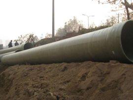 复合风管 管道 玻璃钢斜管