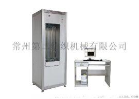 YG368型全自动长丝收缩率测试仪