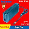 厂家直销36V8A开关电源适配器3C认证