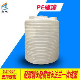 宁波朗顺 10吨 PE塑料水箱 塑料水桶 塑料水塔