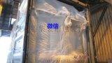 淀粉/面粉集装箱货柜袋,食品级内衬袋,海包袋