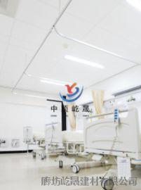 玻纤吸音板吊顶 防火防潮 新型环保吸音建材装饰材料