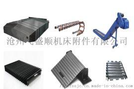沈阳车床VMC850加工**配套防护罩厂家