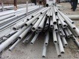 广州316不锈钢焊管 耐高温工业焊管