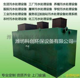 广东食品加工污水处理设备小百科