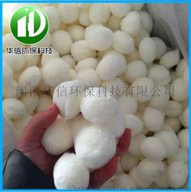 40mm纤维球填料工业废水处理用纤维球滤料质优价廉