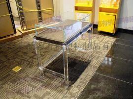 皓德有机玻璃加工厂专业定制有机玻璃制品首饰展示柜展示架