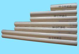 PP SEDIMENT保安过滤器过滤芯带骨架PP棉762mm 净水器滤芯5micron
