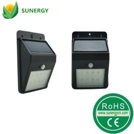 厂家热销光行者三代8LED太阳能人体感应灯太阳能壁灯阳台户外灯