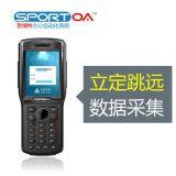 立定跳遠 測試儀 體質測試 手持機 體測手持機 安卓手持終端機 手持資料採集設備 SPORTOA 思博特