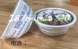 桂林米粉塑料碗/四川冒菜塑料碗/柳州螺蛳粉塑料碗