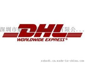 深圳UPS DHL Fedex TNT国际货代公司快递空运法国意大利波兰