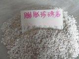 石家庄楼顶保温用珍珠岩批发,珍珠岩生产厂家
