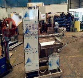 供应吉林立式脱水机 再生塑料脱水机 洗水物料脱水机