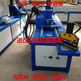 角钢法兰生产线价格 北京 天津 沈阳 大连 角钢冲剪机价格,角钢冲剪机厂家