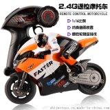 金星达806特技遥控摩托车1:16漂移倾斜无极变速 4通道越野高速摩托车儿童漂移玩具赛车模型2.4G