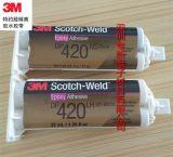 正品供应3MDP420结构胶