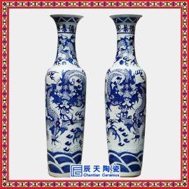 陶瓷大花瓶,乔迁礼品大花瓶,辰天陶瓷