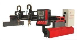 数控等离子火焰切割机 半自动火焰切割机 钢板切割