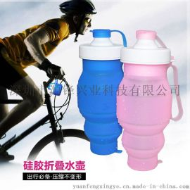 热销款530ml户外水杯山地车骑行运动水壶旅游登山便携式折叠水杯