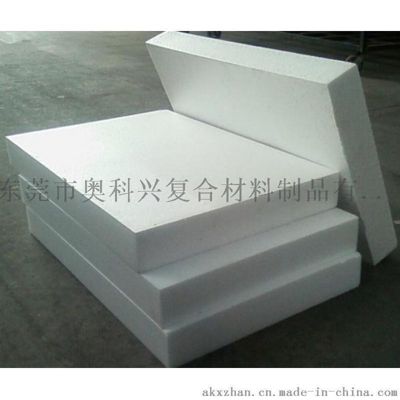 玻纖絕緣板 SMC模壓玻纖板 玻璃纖維板工廠