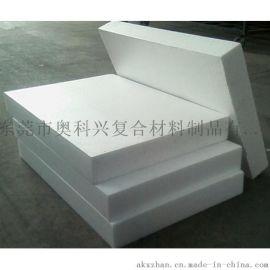 玻纤绝缘板 SMC模压玻纤板 玻璃纤维板工厂