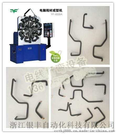 皮线自动折弯机,电线自动折弯设备,电脑控制一台机器可以折任何形状电线产品