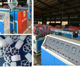 青岛超丰生物填料生产线设备